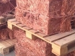 Looking for Copper Wire Scrap 30,000 mt a m CIF London