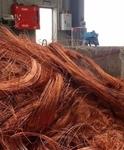 Selling copper scrap